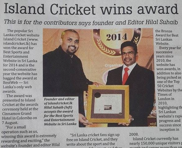 Island Cricket wins Best Sports and Entertainment website in Sri Lanka