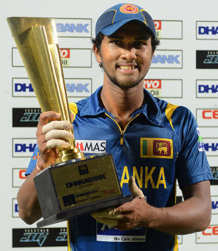 Dinesh Chandimal's first trophy as captain
