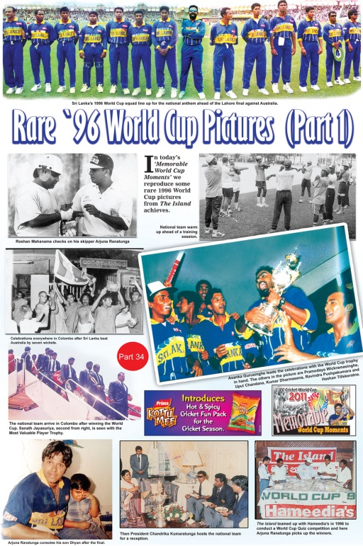 Rare `96 World Cup Pictures