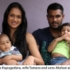 Chamara Kapugedara with his family