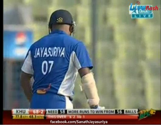 Sanath Jayasuriya scores 23 with 2 sixes in BPL