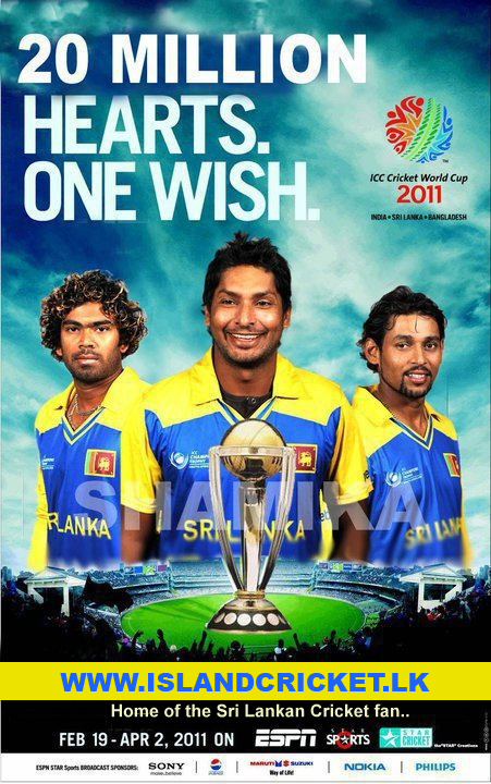 20 Million Hearts, One Wish - Get that World Cup back.. Sri Lanka !!